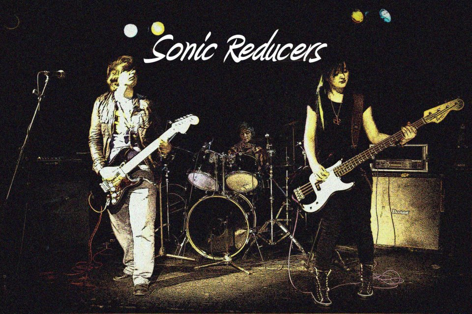 sonicreducers